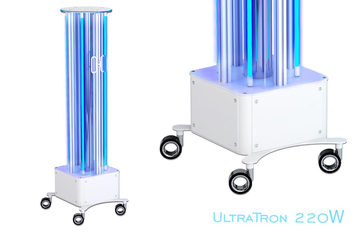 promiennik bakteriobójczy ultratron-220w lampy urządzenia medyczne promiennik bakteriobójczy ultratron-220w lampy lampy bakteriobójcze alvi prague